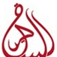 Saeeda Travel & Tours Dubai Visa Services