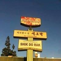 Shik Do Rak 식도락 Korean BBQ