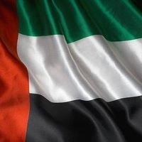 UAEU CEC جامعة الإمارات العربية المتحدة - مركز التعليم المستمر