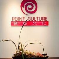 音韶文化事業有限公司 Point Culture