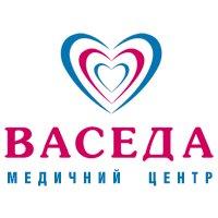 """Медичний центр """"Васеда"""""""
