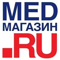 МЕД-МАГАЗИН.ру