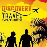 Туристическое агентство Discovery Travel