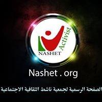 Nashet.org