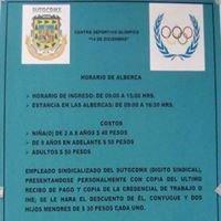 Balneario Olímpico