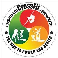 CrossFit Minami