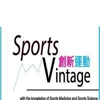 SportsVintage 創新運動
