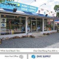 Dive Supply Koh Chang