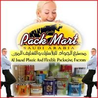 AL-Jawad Plastic & Flexible Packaging Factory