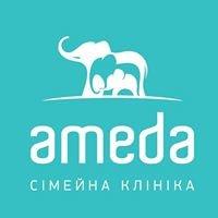 AMEDA Семейная Клиника