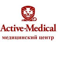"""Медицинский центр """"Актив-Медикал"""""""