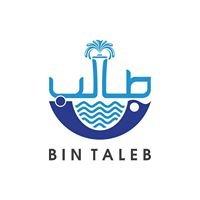 Bintaleb_pools شركة عبدالله بن طالب لبرك السباحة