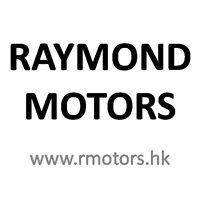 Raymond Motors 利民車行