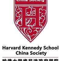 China Society at Harvard Kennedy School