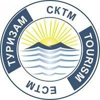Стопанска Комора за Туризам на Македонија