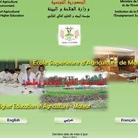 Ecole Supérieure d'Agriculture de Mateur