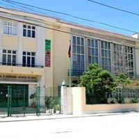 Escola Secundária Alfredo da Silva
