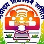 "All India Jawahar Navodaya Vidyalaya Students ""Their Achievements"""
