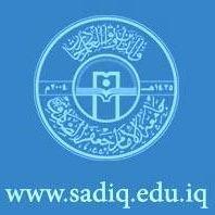 جامعة الامام جعفر الصادق (ع) /الصفحة الرسمية