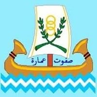 الصفحة الرسمية لمحافظة كفر الشيخ