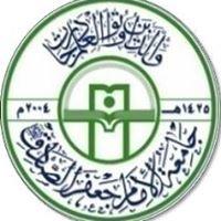 جامعة الإمام جعفر الصادق (ع)/كركوك
