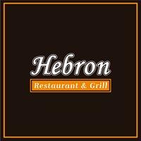 Hebron Restaurant & Grill
