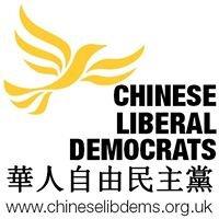 Chinese Liberal Democrats