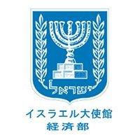 Embassy of Israel Economic Department in Japan