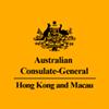 Australia in Hong Kong & Macau