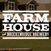 Farm House Restaurant at Breckenridge Brewery