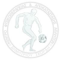 Skordis Physiotherapy Center