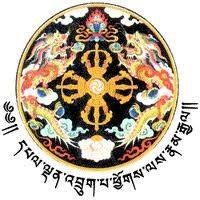 Ministry of Economic Affairs, Royal Government of Bhutan