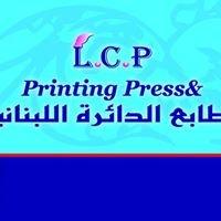مطابع الدائرة اللبنانية  :  L.C.P