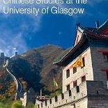 Chinese Studies at University of Glasgow