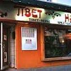 Tibet Haus