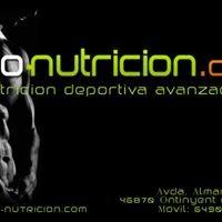 Pro-Nutrición Tienda Suplementación Deportiva