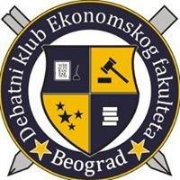'' Monopol'' - Debatni turnir Ekonomskog fakulteta
