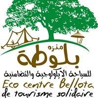 Eco-centre Bellota d'écotourisme et solidaire