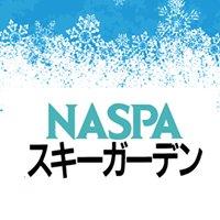 NASPAスキーガーデン(naspa ski garden)