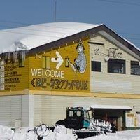 妙高高原 赤倉温泉スキー場