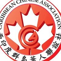 Caribbean Chinese Association