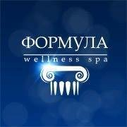 Formula Wellness SPA