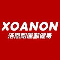 Xoanon 洛恩耐 - 運動健身品牌