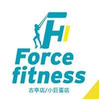 Force Fitness 運動空間