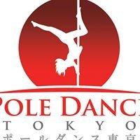 Pole Dance Tokyo ポールダンス東京