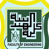 Sana'a University - Faculty of Engineering