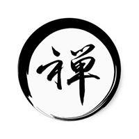 Zen Bend: Yoga, Kung Fu, Tai Chi