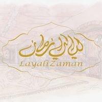 Layali Zaman- Eddésands