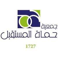 جمعية حماة المستقبل - مصر