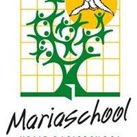 Mariaschool Harelbeke